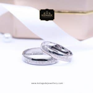 Cincin Kawin Tunangan Palladium Platinum Aksara Jawa PD0037PT