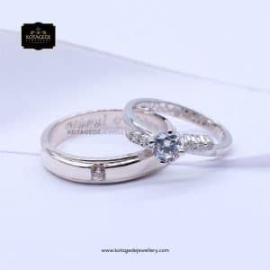 Cincin Kawin Tunangan Palladium Emas Putih PD0112WG
