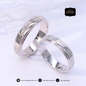 Cincin Kawin Tunangan Palladium Aksara Jawa Couple PD0190PD
